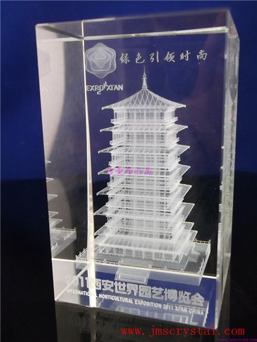 西安旅游纪念品,  浙江洁曼思水晶工艺品有限公司
