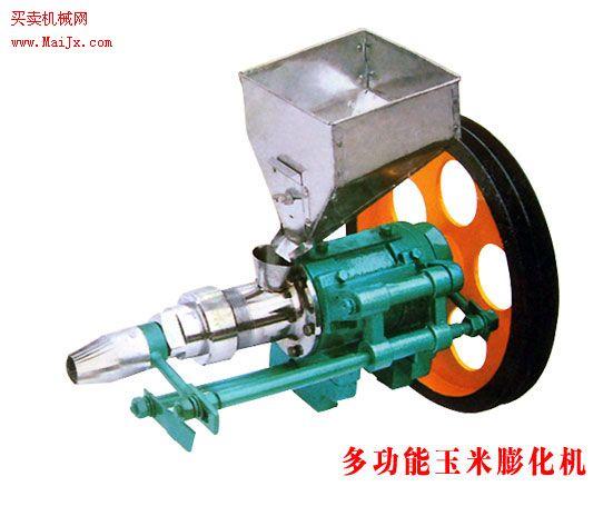 小型多功能膨化机面粉膨化机饲料膨化机