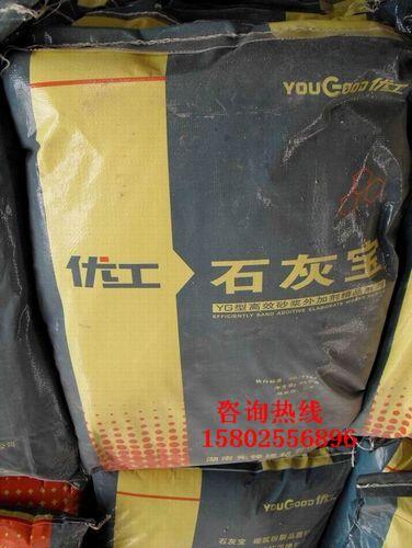 湖南先锋建材有限公司的形象照片