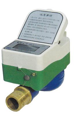 IC卡射频卡水表