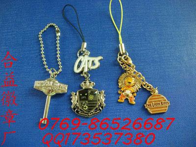 钥匙链,手机链,时尚钥匙链