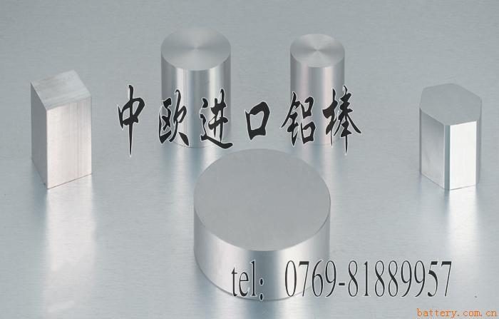 进口7075价格,7075铝管价格,7075超硬铝合金