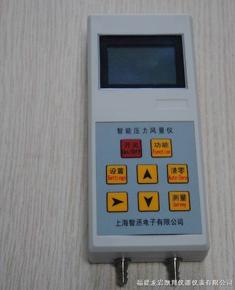 KXYL-600B数字风速风压风量仪