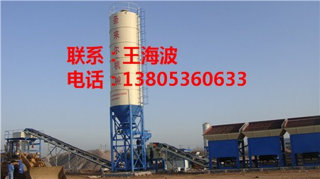 陕西水稳拌合站稳定土拌和站水稳层拌和站厂家各型号价格