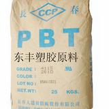 现货供应PBT 3803台湾长春塑胶原料