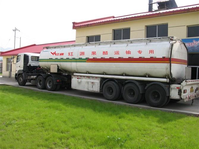 供应红源苹果原醋(37吨/车)