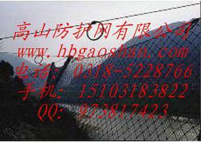 青海西宁被动防护网ROCCO环形网特卖价