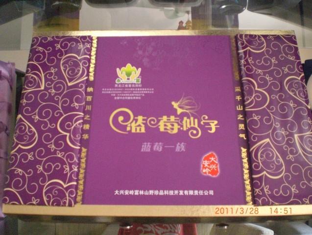 送礼的好产品 蓝莓礼盒 酸酸甜甜 美容/滋补