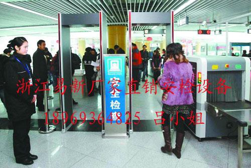 徐州法院X光机安检仪