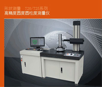 DKR 720 高精度圆度仪