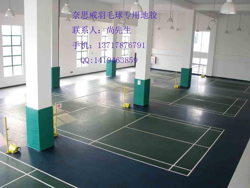 文山专业羽毛球运动地板,保山羽毛球地板,昭通羽毛球专用地板