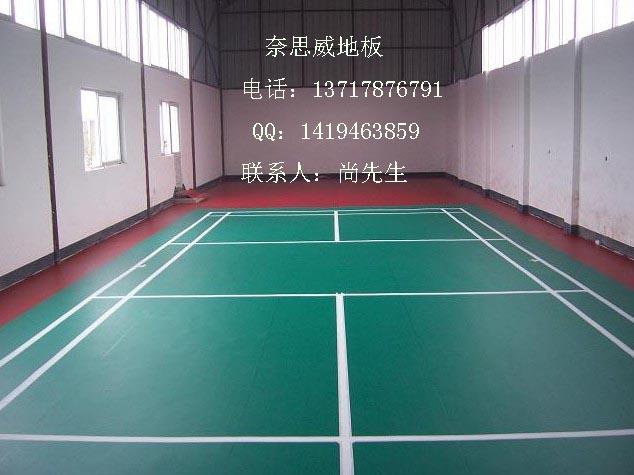 艾思博达科技(北京)有限公司的形象照片