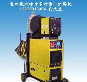 数字化双脉冲MIG铝焊机