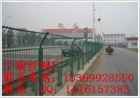 供应护栏网,衡水护栏网