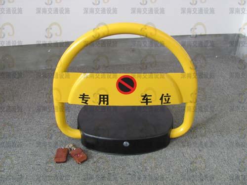 太阳能车位锁 太阳能遥控车位锁 上海遥控车位锁