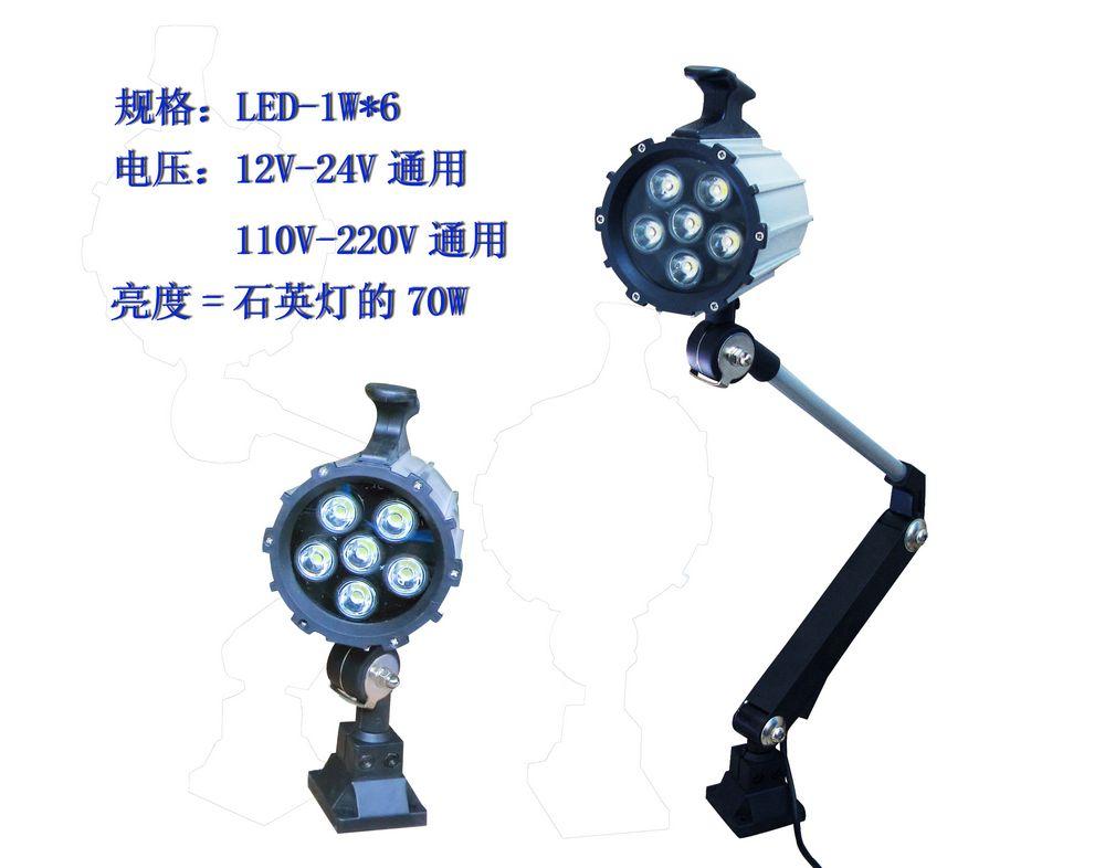 佛山市、江门市、湛江市、茂名、肇庆、惠州、云浮LED机床工作灯