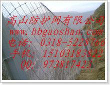 边坡防护SNS被动防护网施工SNS拦石网施工队