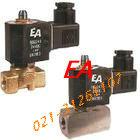 德国EA电磁阀 SLDF型水下专用电磁阀