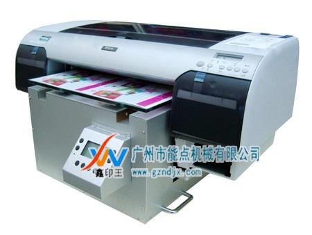 玻璃窗平板打印机