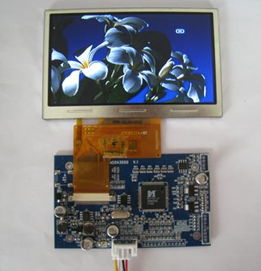 供应4.3寸液晶显示模组(AV+VGA可选)