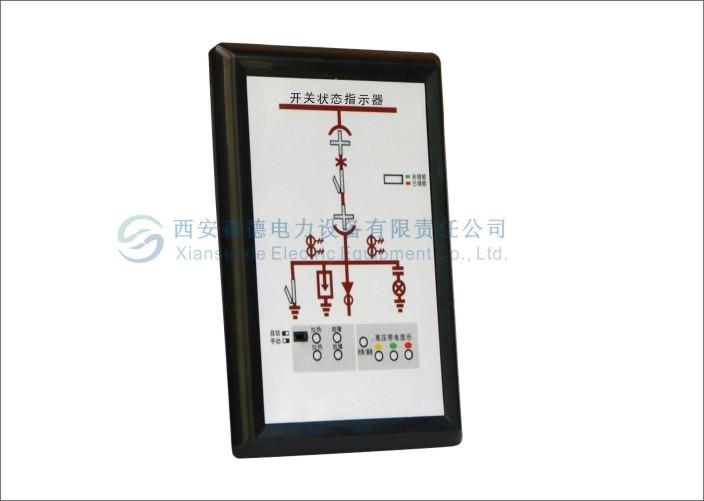带电显示器ZLKT-3100  西安森德 029-68809263 /88252662