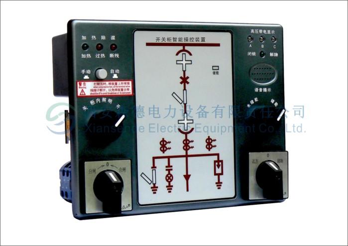 开关柜智能操控装置 SPZK9100西安森德 029-68829263 88252662