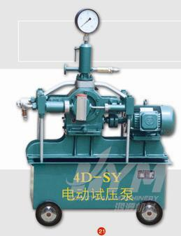 试压泵试压泵试压泵电动试压泵