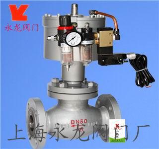 燃气切断阀利用气源控制阀门开启-关闭,以便在管道或储罐上发生大量