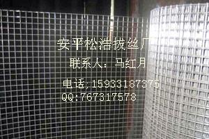 松浩电焊网