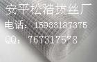 6/米电焊网