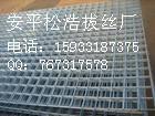 超便宜电焊网