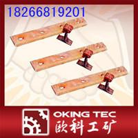 道夹板  橡胶垫板  轨道压板  绝缘夹板  30kg-7.5道