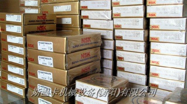 湖南进口轴承品牌优势NSK,FAG,INA,NTN