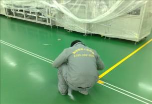环氧绿色地面施工|车间亮光地板|环氧无尘室地面|环氧树脂薄涂地坪