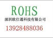厦门SGS认证,泉州SGS认证,漳州SGS认证