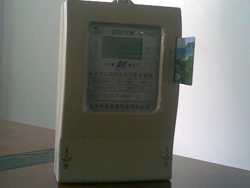 三相IC卡电表 三相预付费电表 三相智能电表