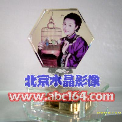 水晶白坯、水晶彩像,水晶彩像技术、水晶影像,水晶影像技术,水晶设