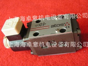ATOS方向控制阀DHU-0631/2