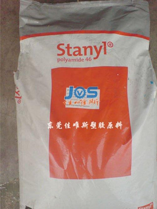 供应15%玻纤PA66 S223-GM35荷兰DSM工程塑料