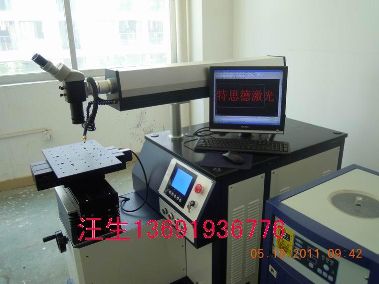 深圳五金激光焊接机厂家