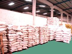 磷酸三钙生产厂供应商