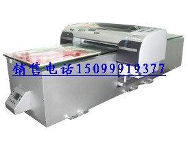 刺绣彩印机/刺绣打印机/刺绣印刷机