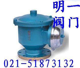 ZFQ-1型防爆阻火呼吸阀