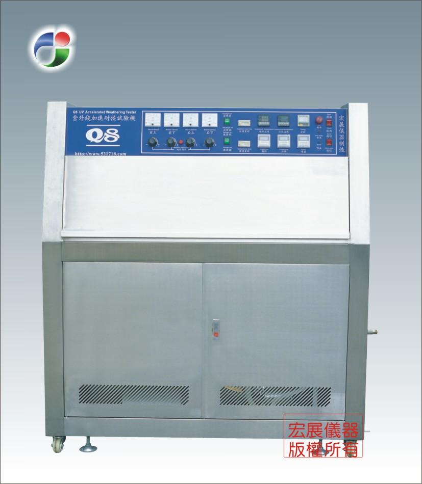 南通紫外光加速老化试验机
