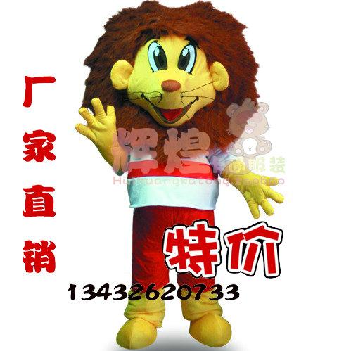 供应运动狮人偶,卡通人偶,舞台服装