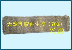 提供天然乳胶再生胶原料、天然乳胶再生胶指标