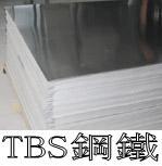 大量销售316不锈钢中厚板|321不锈钢平板
