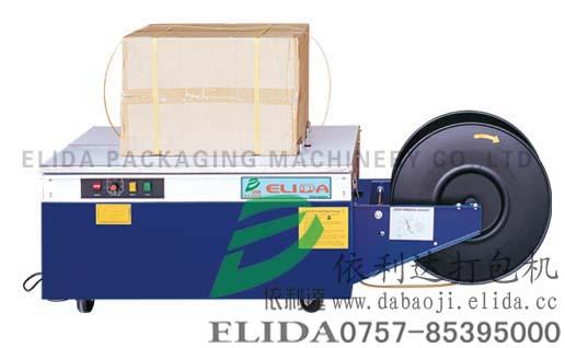 低台打包机/半自动打包机/豪华型打包机/纸箱打包机/热熔捆扎机/