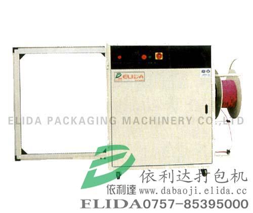 全自动捆扎机/侧面打包机/侧面粘合全自动打包机 TW-103A