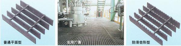平台钢格板 沟盖板踏步板 钢格栅板 复合钢格板 插接钢格板